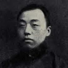 Tyndall Wei's Profile Photo