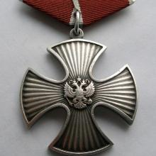 Award Order of Courage