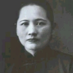 Soong Ching-ling - Sister of Mei-ling Soong
