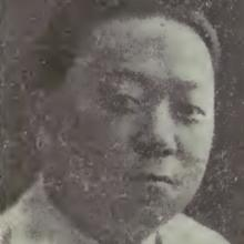 Garfield Huang's Profile Photo