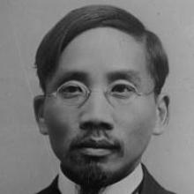 Photo from profile of Yuanpei Cai