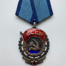 Award Order of the Red Banner of Labour