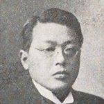 Photo from profile of Chuji Shimo-oka