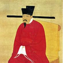 Emperor Shenzong Zhao (March 25, 1048 — April 1, 1085), Chinese Emperor of  China | World Biographical Encyclopedia