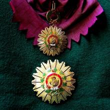 Award Knight Grand Cross of the Order of the Sun of Peru