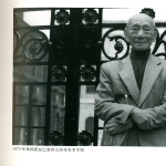 Photo from profile of Lin Fengmian
