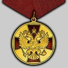Award The Medal of the Order For Merit to the Fatherland