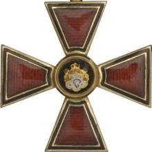 Award Order of Saint Vladimir