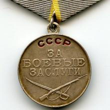 "Award Medal ""For Battle Merit"""