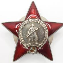 Award Order of the Red Star