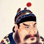 Photo from profile of Shi Huang Qin