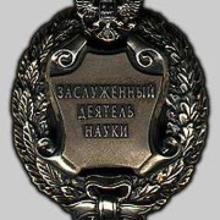 Award Honored Scientist of the Russian Federation