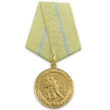 "Award Medal ""For the Defence of Odessa"""