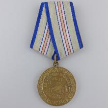 "Award Medal ""For the Defence of the Caucasus"""