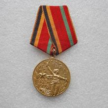 "Award Jubilee Medal ""Thirty Years of Victory in the Great Patriotic War 1941–1945"""