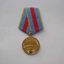 "Award Medal ""For the Liberation of Warsaw"""