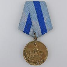 "Award Medal ""For the Capture of Vienna"""