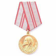 "Award Jubilee Medal ""40 Years of the Armed Forces of the USSR"""