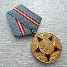 "Award Jubilee Medal ""50 Years of the Armed Forces of the USSR"""