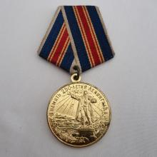 "Award Medal ""In Commemoration of the 250th Anniversary of Leningrad"""