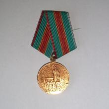 "Award Medal ""In Commemoration of the 1500th Anniversary of Kiev"""