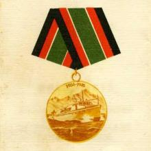 "Award Commemorative Medal ""For the 20th Anniversary of the Revolutionary Armed Forces"""