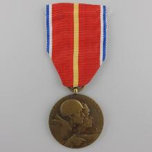 "Award Medal ""In Commemoration of the Battle of Dukla Pass"""