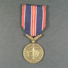 Award Medal for Bravery Before the Enemy