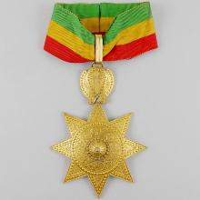 Award Order of the Star of Honor of Socialist Ethiopia