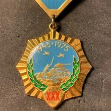 "Award Medal ""30 Years Anniversary of the Victory Over Japan"""