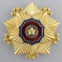 Award Order of the National Flag