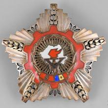 Award Order of the Victory of Socialism