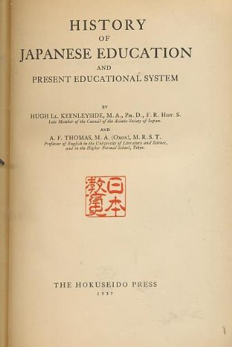 book History of Japanese Education and Present Educational System (1937)