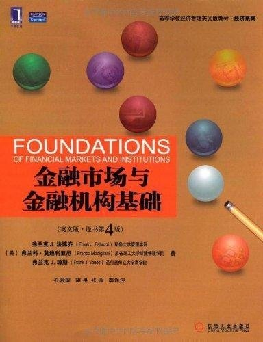 book Foundations of Financial Markets and Institutions