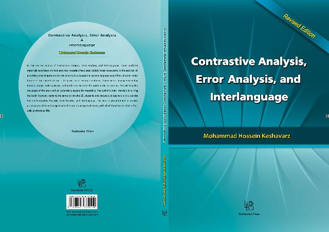 error analysis efl Teachers of english to speakers of other languages, inc(tesol) error analysis in the adult efl classroom author(s): marina k burt sourc.