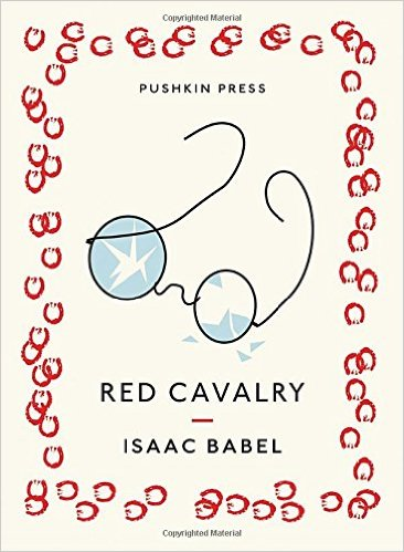 book Red Cavalry (Pushkin Collection)