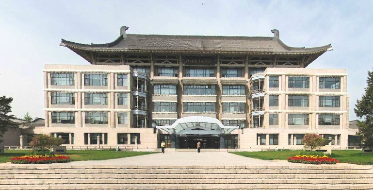 Mingchien Joshua Bau in National Peiping University, position: head of political science department in the College of Law