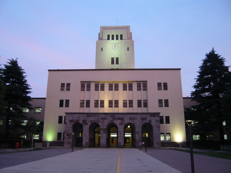 University: College of Technology