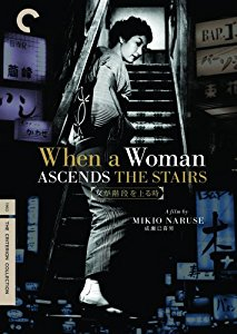 Movie When a Woman Ascends the Stairs (The Criterion Collection)