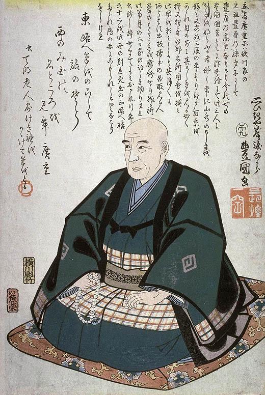 Stili e forme di pittura giapponese... Show-photo