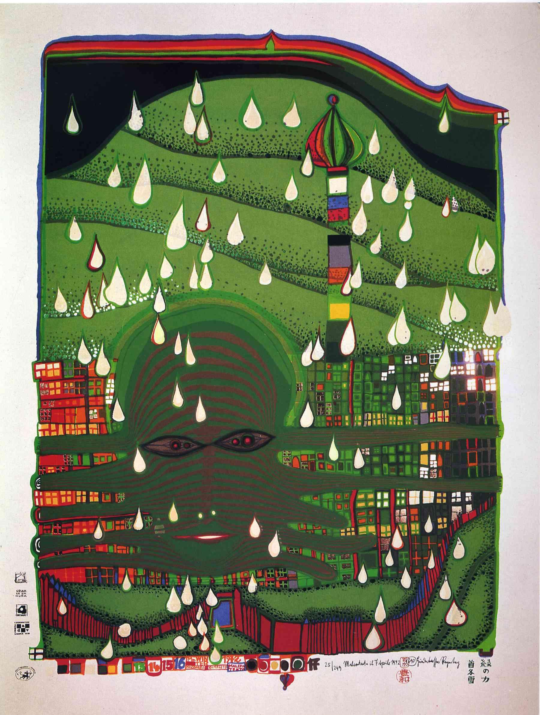 Friedensreich Hundertwasser December 15 1928 February 19 2000