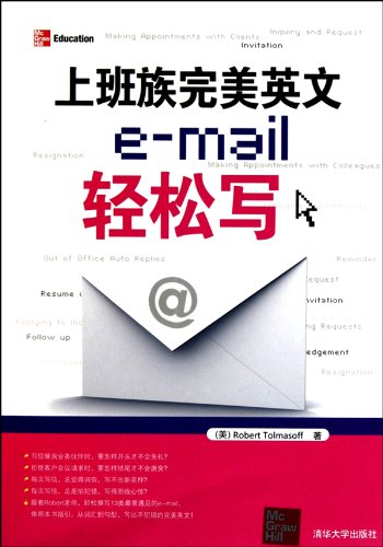 book Easy Writing of Perfect English E-mail for office workers (Chinese Edition)