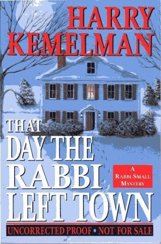 book That Day the Rabbi Left Town Hardcover - February 13, 1996