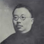 Witson H. Shan