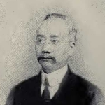 Y. C. Whang