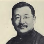 H. H. Kung
