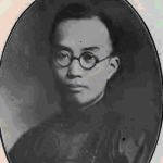 Timothy Ting-fang Lew
