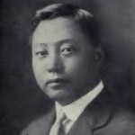 Hollington K. Tong