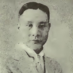 C. K. Cavour Chang