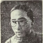Ching-hsiung Wu